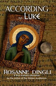 Cover for According to Luke